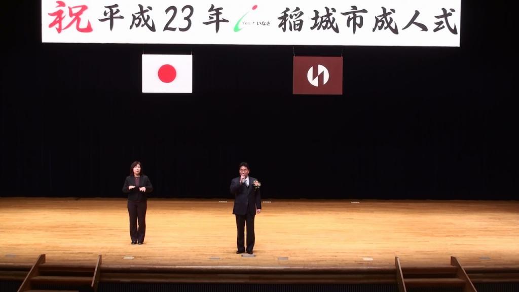 H23seijinshiki-02
