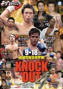 knockout4