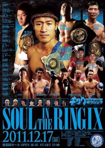 SOUL IN THE RING Ⅸ 2011,12.17(SAT) 後楽園ホール