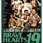 0513-bravehearts19