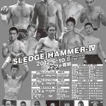 SLEDGE HAMMER4