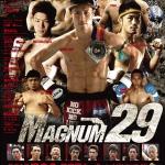 東京後楽園キックボクシング興業MAGNUM29