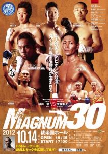 新日本キックボクシング MAGNUM30 東京後楽園ホール