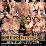 kick-insist2