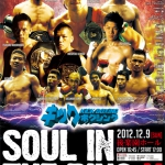 soul-in-the-ring10