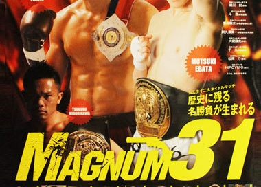 MAGNUM31 新日本キックボクシング  Permalink Gallery  伊原道場稲城キ