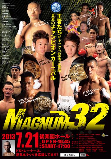 magnum32