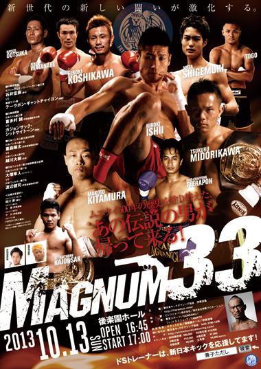 magnum33