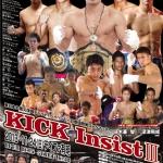 Kickinsist3