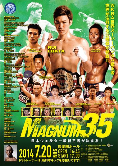 MAGNUM35