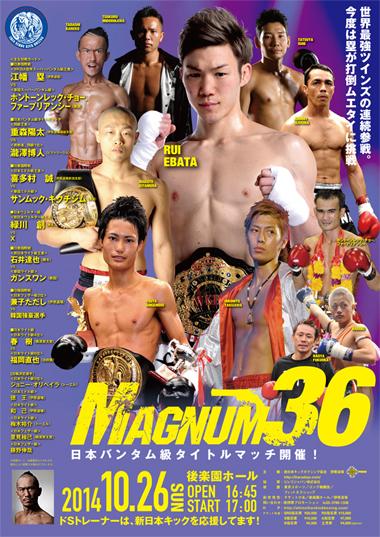 MAGNUM36
