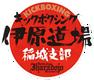 伊原道場稲城キックボクシングジム